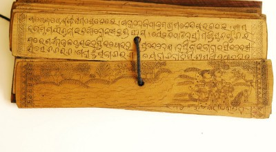 thumbnail image for The Legend of the Ancient Manuscript Yoga Kurunta